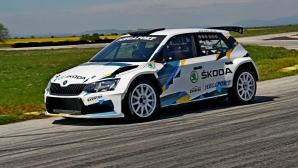 Рали шампионите на България започнаха тестовете с Škoda Fabia R5 за новия сезон