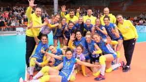 Марица с пета Купа на България и 4-и златен дубъл
