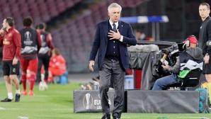 Анчелоти: След гола на Арсенал всичко приключи