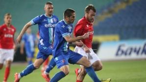 Струмска слава излиза без трима основни футболисти срещу Локомотив (София)