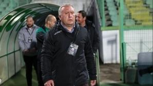 Две промени в групата на Ботев (Пловдив) за мача с Лудогорец