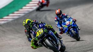 Усещането да караш по най-техничното трасе в MotoGP