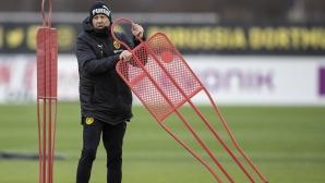 Наставникът на Дортмунд: Трябва да подобрим много неща, за да останем конкуренти