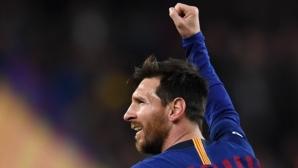 """Меси е """"Играч на седмицата"""" в Шампионската лига… за четвърти път този сезон"""