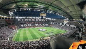 Айнтрахт разпродаде за нула време билетите за мача с Челси