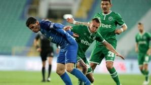 Дерменджиев подкрепи публично втория капитан на Левски