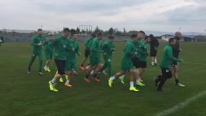 Пирин тренира в Равда за решителния мач с Несебър