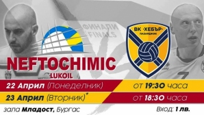 Нефтохимик пусна билети по 1 лев за финала в Бургас, местата са ограничени