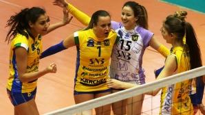 Жана Тодорова: Тази купа е много специална за мен