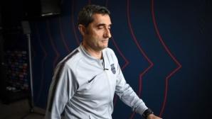 Валверде: Гуардиола е най-добрият треньор в света, няма никакво съмнение