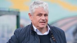 Стойчо Стоев: Очаквам спектакъл срещу Ботев Пд, няма да подценим Берое, Черно море и ЦСКА-София