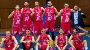 """А1 Академик София 2 спечели титлата в баскетболната """"А"""" група при мъжете"""