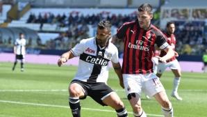 Парма - Милан 1:1