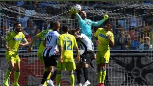 Автогол спаси Удинезе от загуба срещу Сасуоло