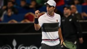 Андреев отпадна на четвъртфиналите във Флорида