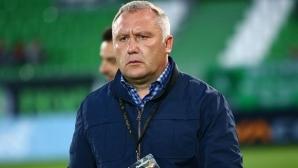 Киров: Имаме проблем със състава, в този мач не ни се получаваше почти нищо