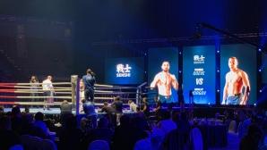 Силен старт за България на второто издание на бойната гала вечер SENSHI