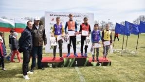 "Световен шампион даде старт на ""А1 атлетика за младежи"""