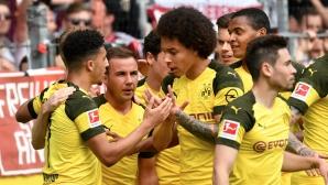 Силен мач на Борусия (Дортмунд) върна напрежението върху Байерн (видео)