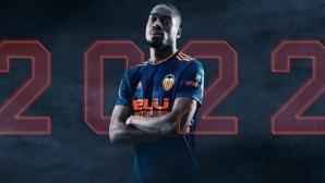 Крадци се издъниха в опит да оберат футболист на Валенсия