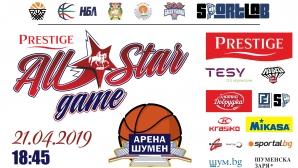 Обявиха имената на участниците в индивидуалните надпревари в ПРЕСТИЖ Мача на звездите