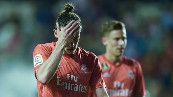 """Реал Мадрид сякаш не излезе на терена, последният в Ла Лига отупа """"белите"""" (видео)"""