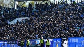 Фенове на Левски недоволстват от Кюстендилеца