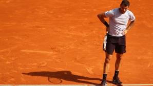 Григор Димитров загуби 15 позиции в ранглистата на ATP