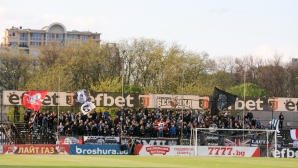 Феновете на Локо Пд плащат по 10 лева за полуфинала за Купата