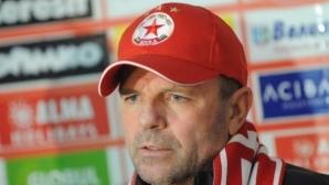 Стойчо Младенов: В ЦСКА не може да се живурка, клубът не е сиропиталище