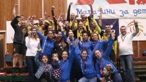 Отбор от Пазарджик спечели титлата във Volley Mania след зрелищен мач