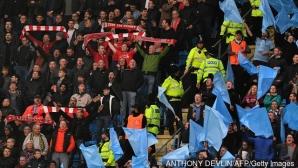Проучване показва как феновете на другите отбори гледат на битката за титлата между Ливърпул и Манчестър Сити?