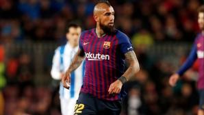 Барселона ще продължи контракта на Видал