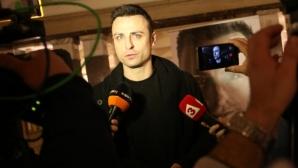Стоичков и Бербатов почетоха Краси Безински (снимки)