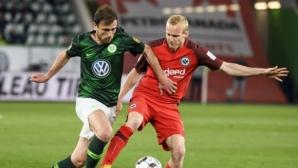 Айнтрахт изпусна трите точки срещу Волфсбург (видео)