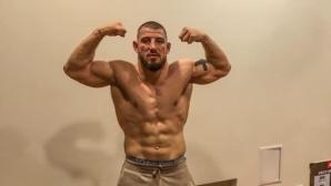 Мариян Димитров се докосна до UFC и Хабиб Нурмагомедов (снимки)