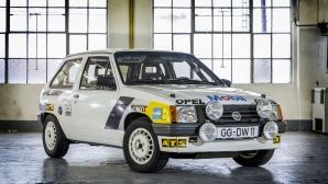 Осмо издание на Bodensee Klassik: рали звездите на Opel готови за старт