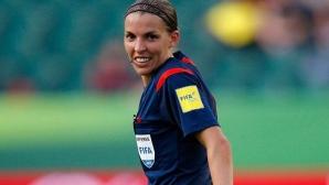 Стефани Фрапар е първата съдийка, която ще ръководи мач от френската Лига 1