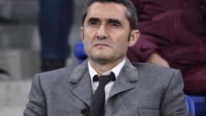 Ернесто Валверде: Не е толкова важно кога и къде Барселона ще спечели титлата