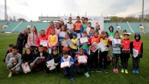 Дъждът не уплаши младите таланти на леката атлетика