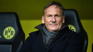 Шефът на Дортмунд: Не искам Шалке да изпада
