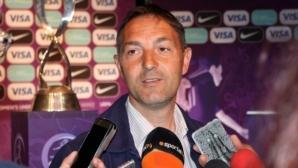 Селекционерът на националния отбор на България по футбол за девойки определи групата за финалите на европейското първенство