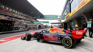 Хонда с мащабни промени в двигателя за Баку