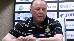 Бивш треньор на Славия пое арменски гранд