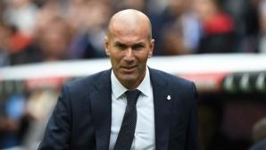Зидан: През следващия сезон титлата в Испания ще е най-важна за нас
