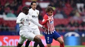 Първи мачбол за Барселона, Атлетико - Валенсия 1:0