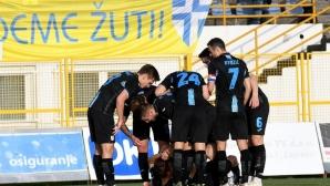 Риека на финал за Купата на Хърватия, Боби Цонев не влезе за Интер (видео)