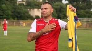 Kрасимир Чомаков изригна срещу Любо Пенев