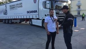 България излъчи своя претендент за Scania Driver Competition 2019