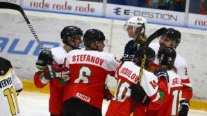 Записахме трета поредна победа на Световното първенство по хокей на лед